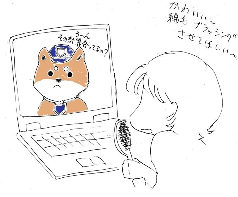 f:id:maru-piyoko:20140522195230j:plain
