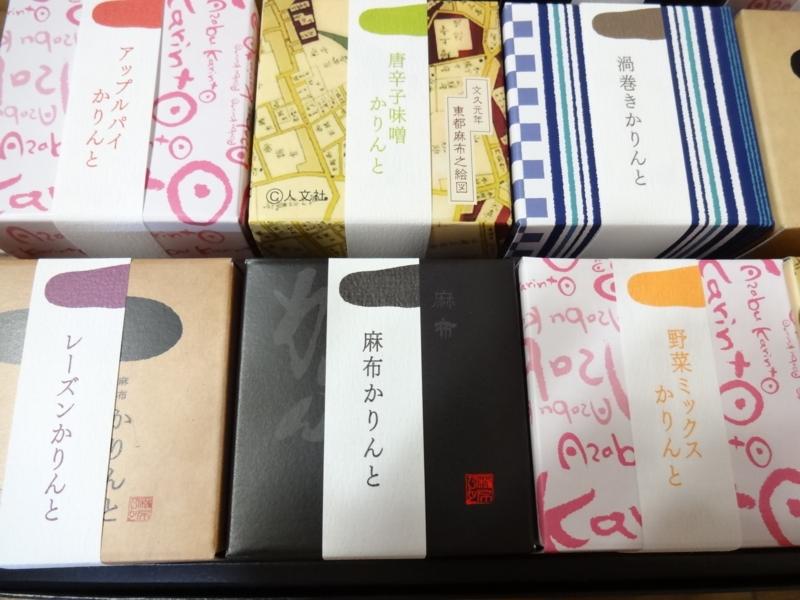 f:id:maru-piyoko:20140901225936j:plain