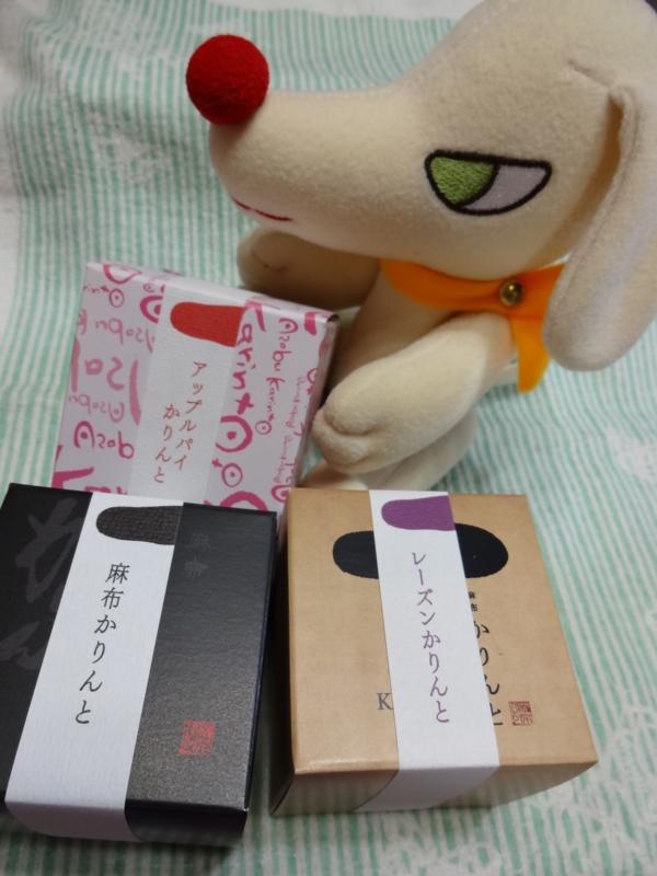 f:id:maru-piyoko:20140901230028j:plain