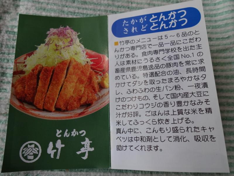f:id:maru-piyoko:20141004125847j:plain