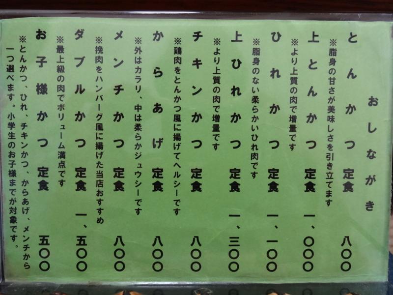 f:id:maru-piyoko:20141004132556j:plain