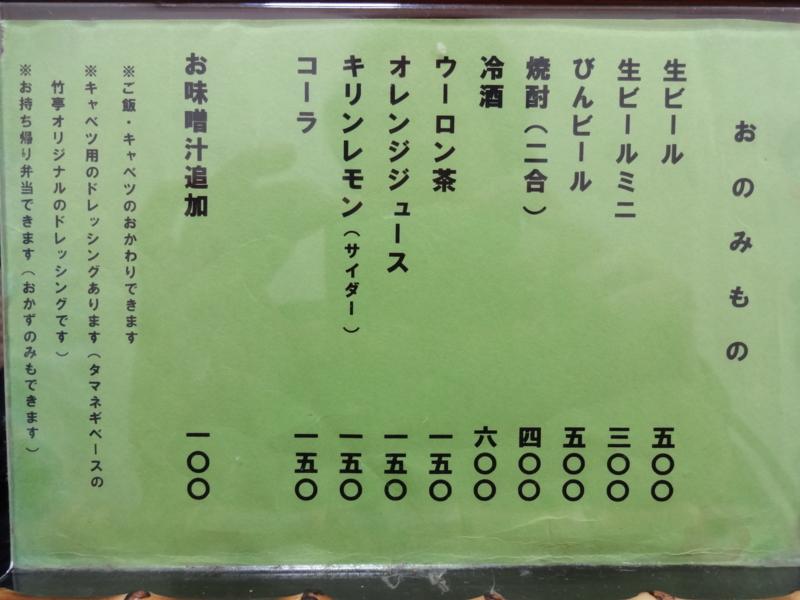 f:id:maru-piyoko:20141004132649j:plain