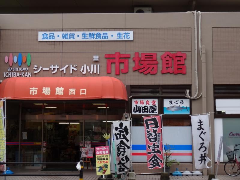 f:id:maru-piyoko:20141101134526j:plain