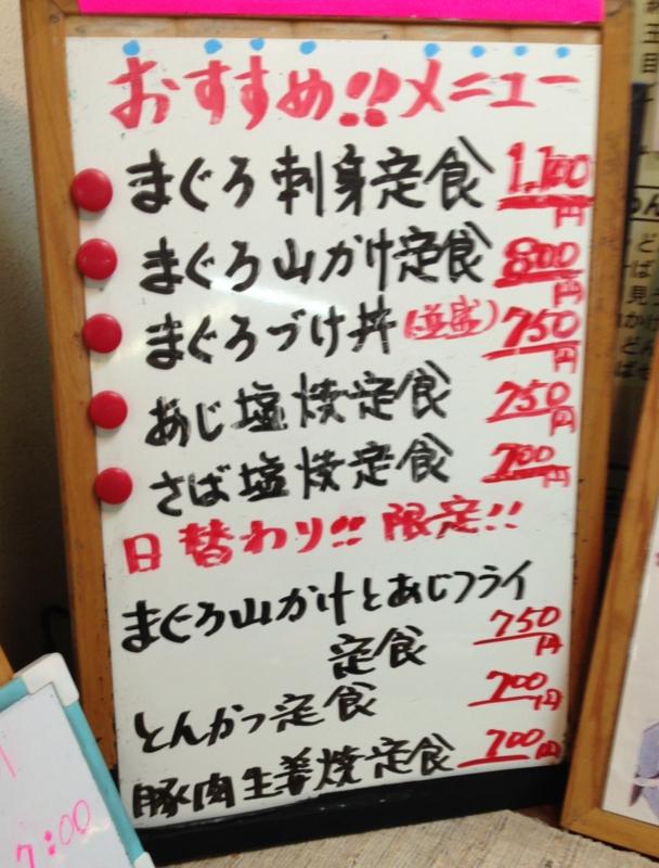 f:id:maru-piyoko:20141103145910j:plain