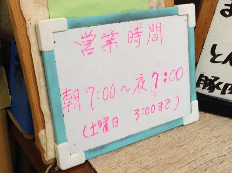 f:id:maru-piyoko:20141103145958j:plain