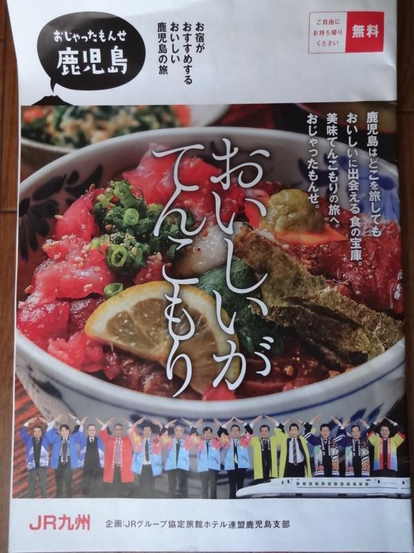 f:id:maru-piyoko:20141103151039j:plain