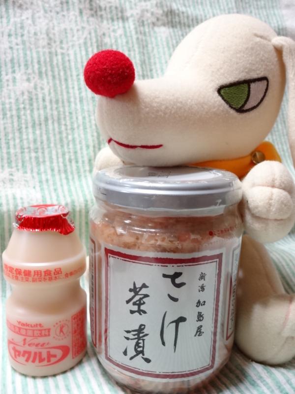f:id:maru-piyoko:20150129193235j:plain