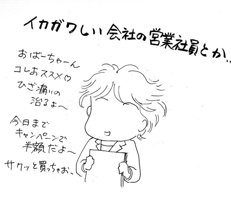 f:id:maru-piyoko:20150209180218j:plain