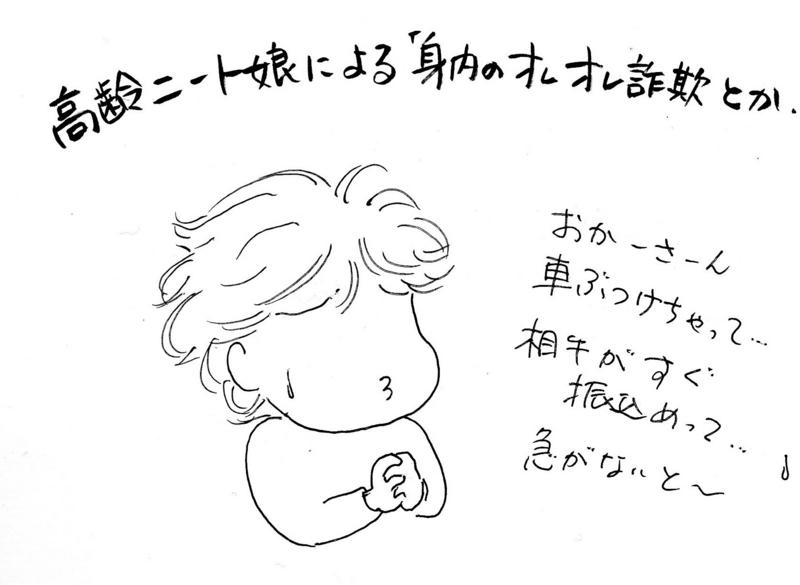 f:id:maru-piyoko:20150209180309j:plain