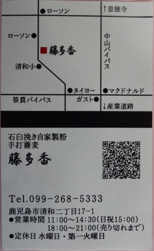 f:id:maru-piyoko:20150412155451j:plain