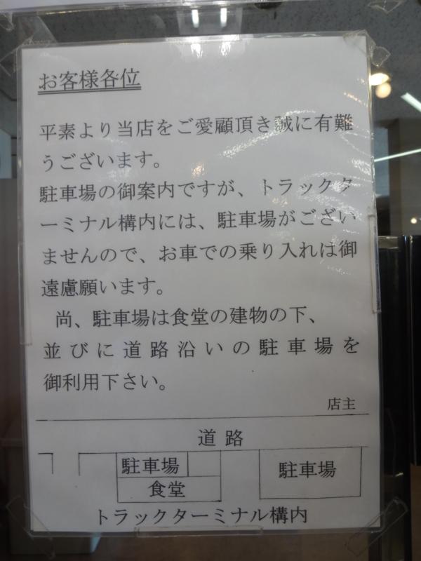 f:id:maru-piyoko:20150425225004j:plain