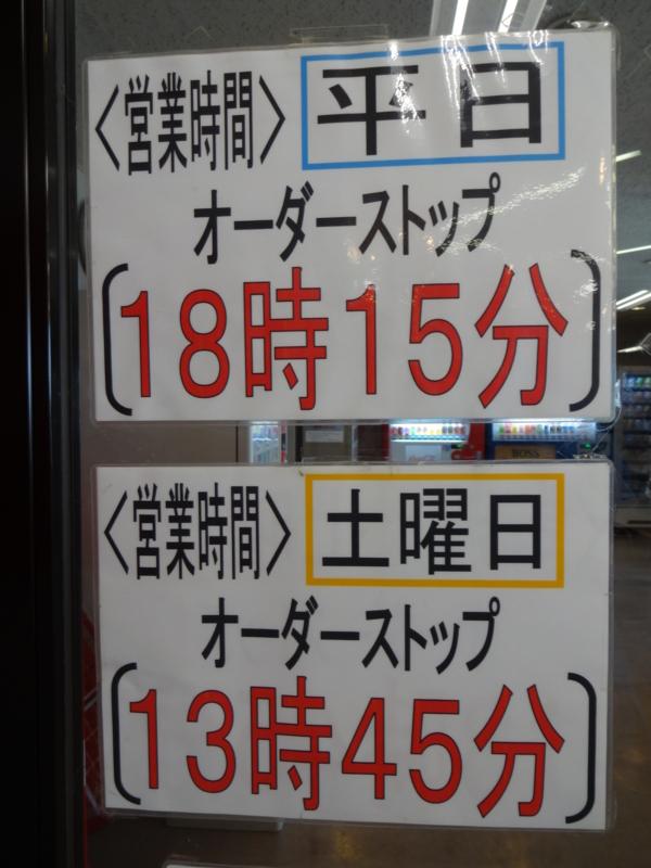 f:id:maru-piyoko:20150425225116j:plain