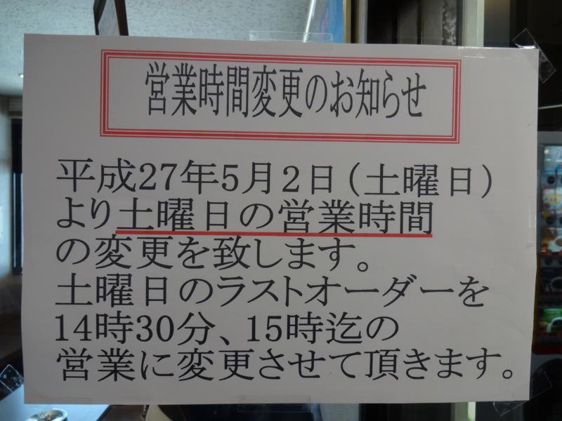 f:id:maru-piyoko:20150425225227j:plain