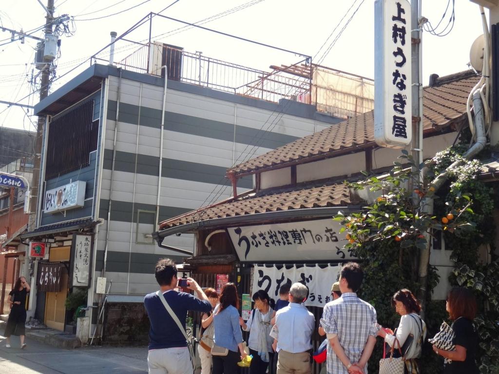 f:id:maru-piyoko:20151010223452j:plain