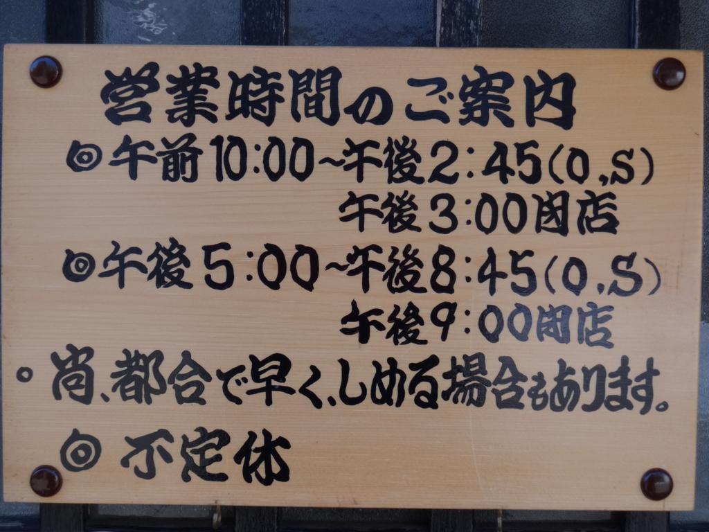 f:id:maru-piyoko:20151010232329j:plain