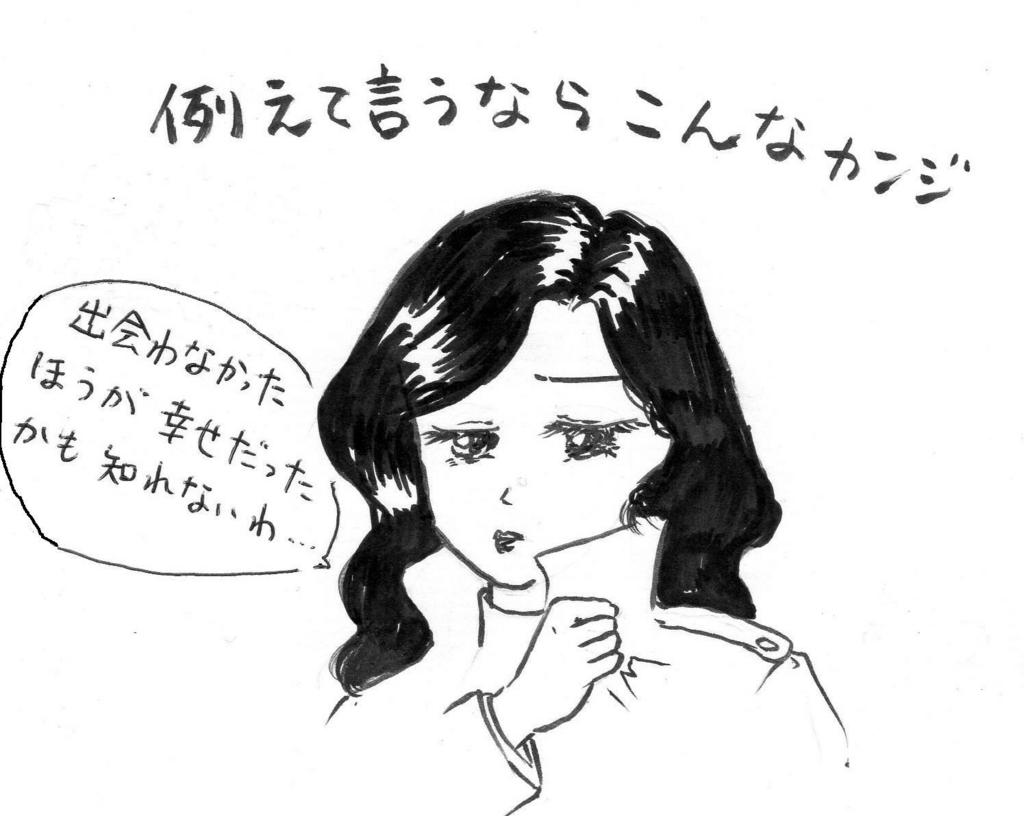 f:id:maru-piyoko:20151014204159j:plain