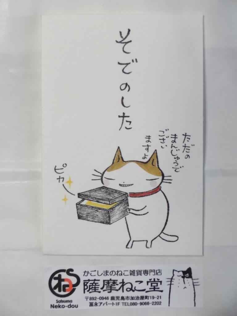 f:id:maru-piyoko:20160212195927j:plain