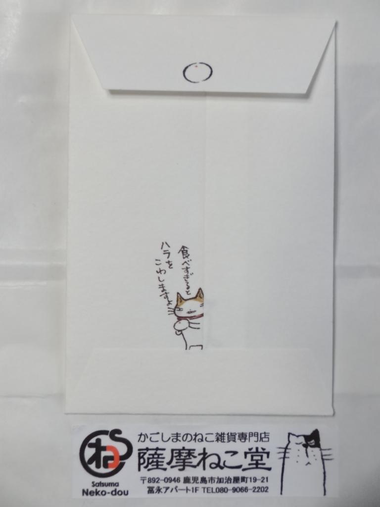 f:id:maru-piyoko:20160212200034j:plain