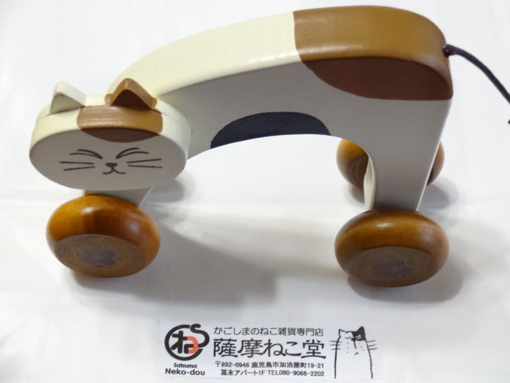 f:id:maru-piyoko:20160212200224j:plain