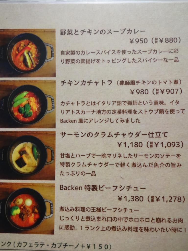 f:id:maru-piyoko:20160220130953j:plain