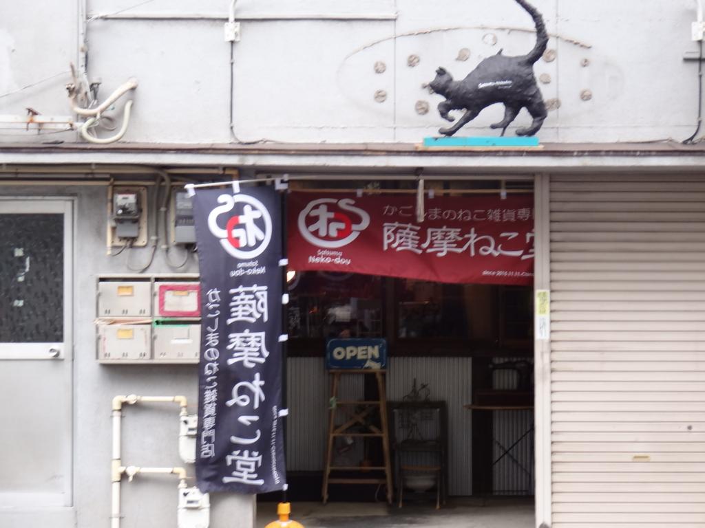 f:id:maru-piyoko:20160301142155j:plain