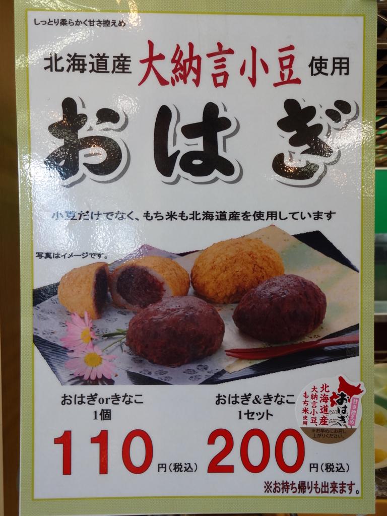 f:id:maru-piyoko:20160321145827j:plain