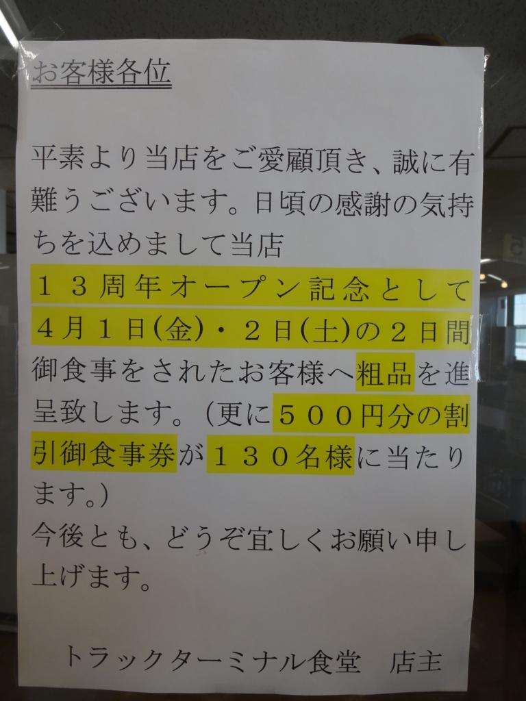 f:id:maru-piyoko:20160321151819j:plain