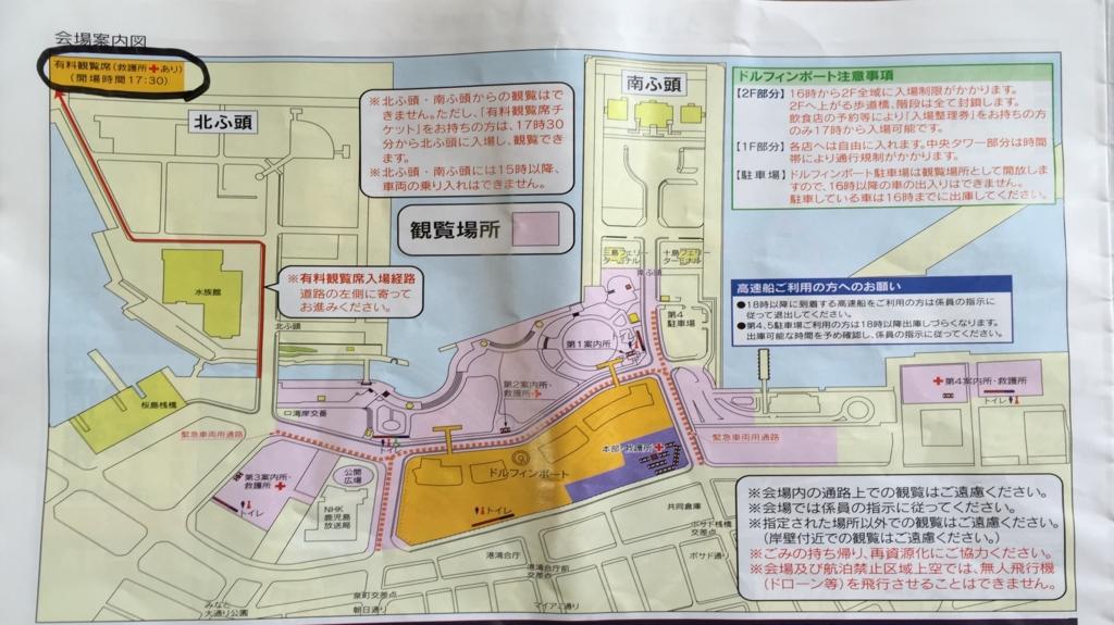 f:id:maru-piyoko:20160825130523j:plain