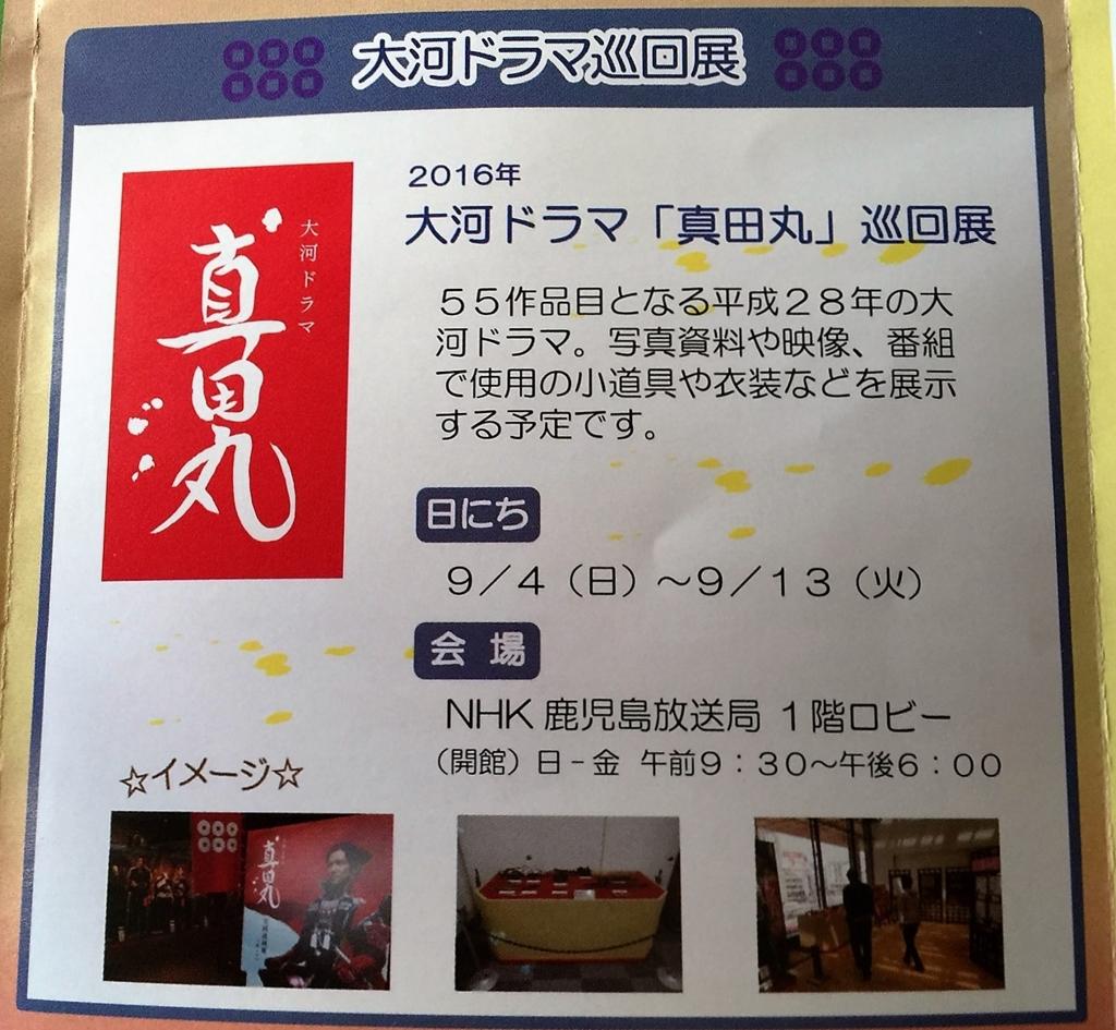 f:id:maru-piyoko:20160910150451j:plain