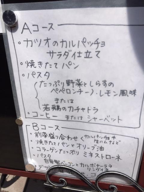 f:id:maru-piyoko:20160929205738j:plain