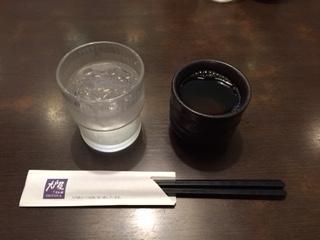 f:id:maru-piyoko:20161023122919j:plain