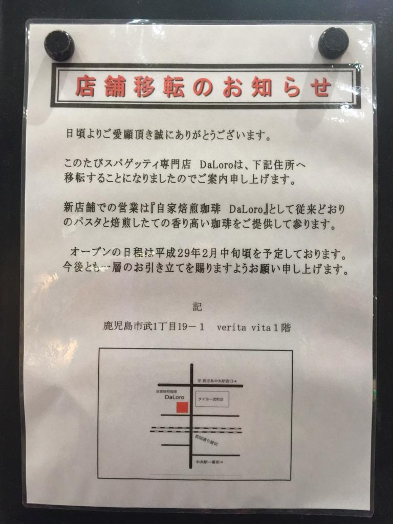 f:id:maru-piyoko:20170107215320j:plain