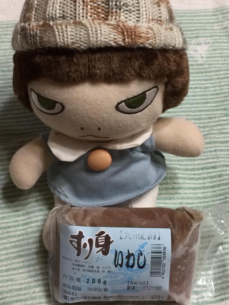 f:id:maru-piyoko:20170111230419j:plain