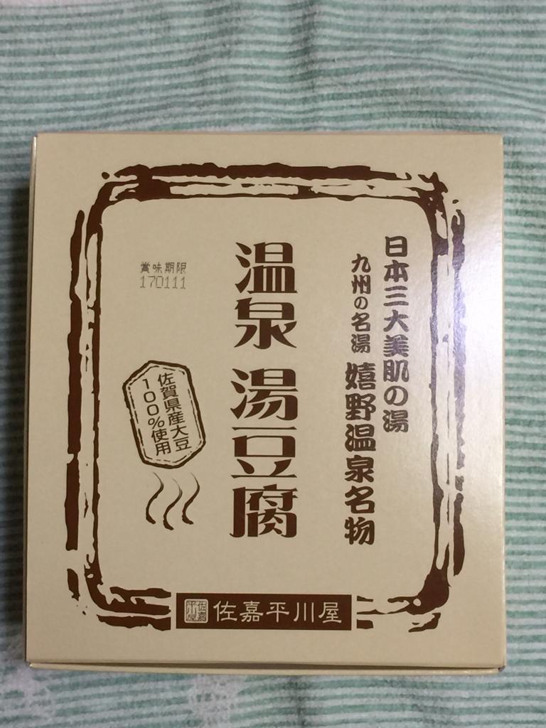 f:id:maru-piyoko:20170112223717j:plain