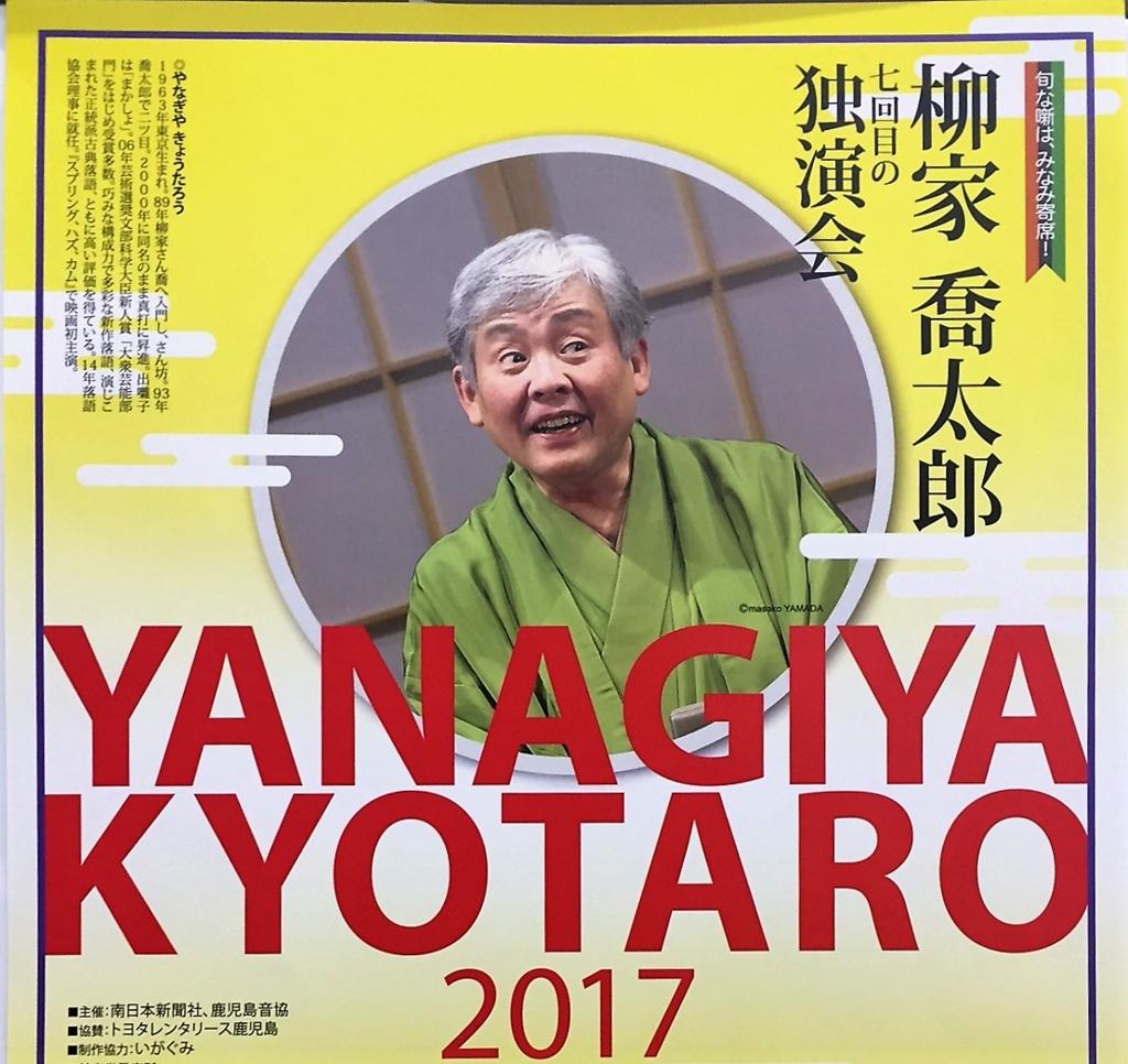 f:id:maru-piyoko:20170226195234j:plain