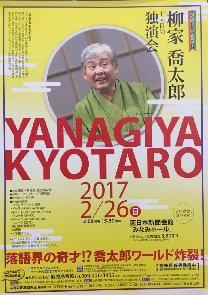 f:id:maru-piyoko:20170226195848j:plain