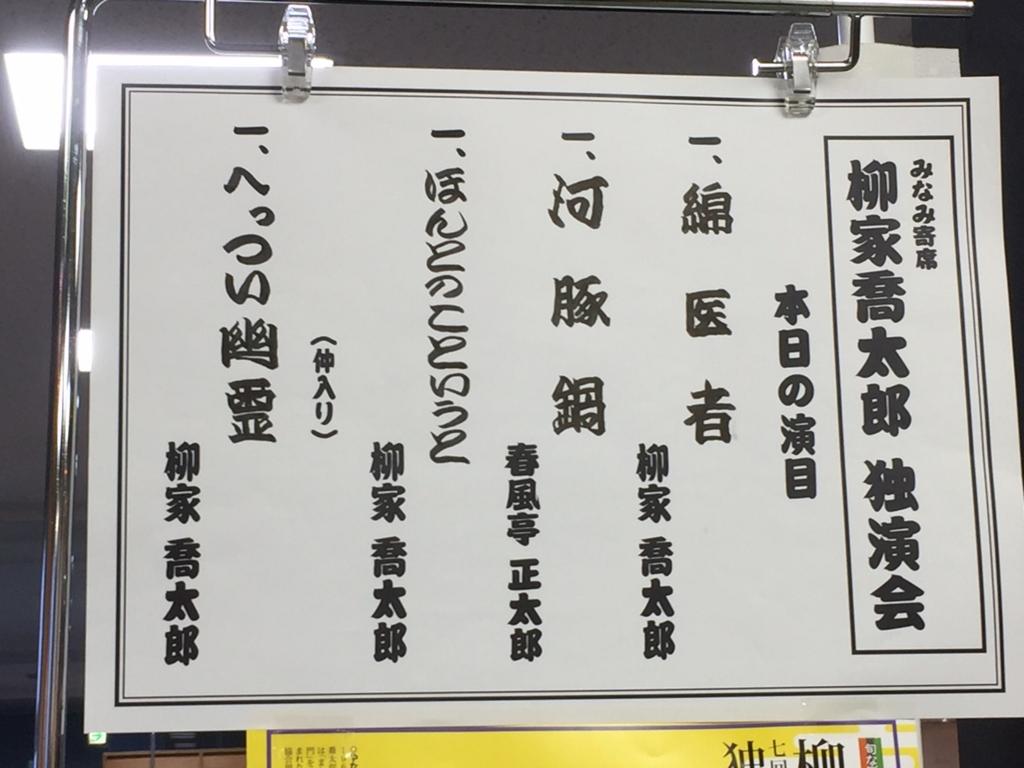 f:id:maru-piyoko:20170226200011j:plain