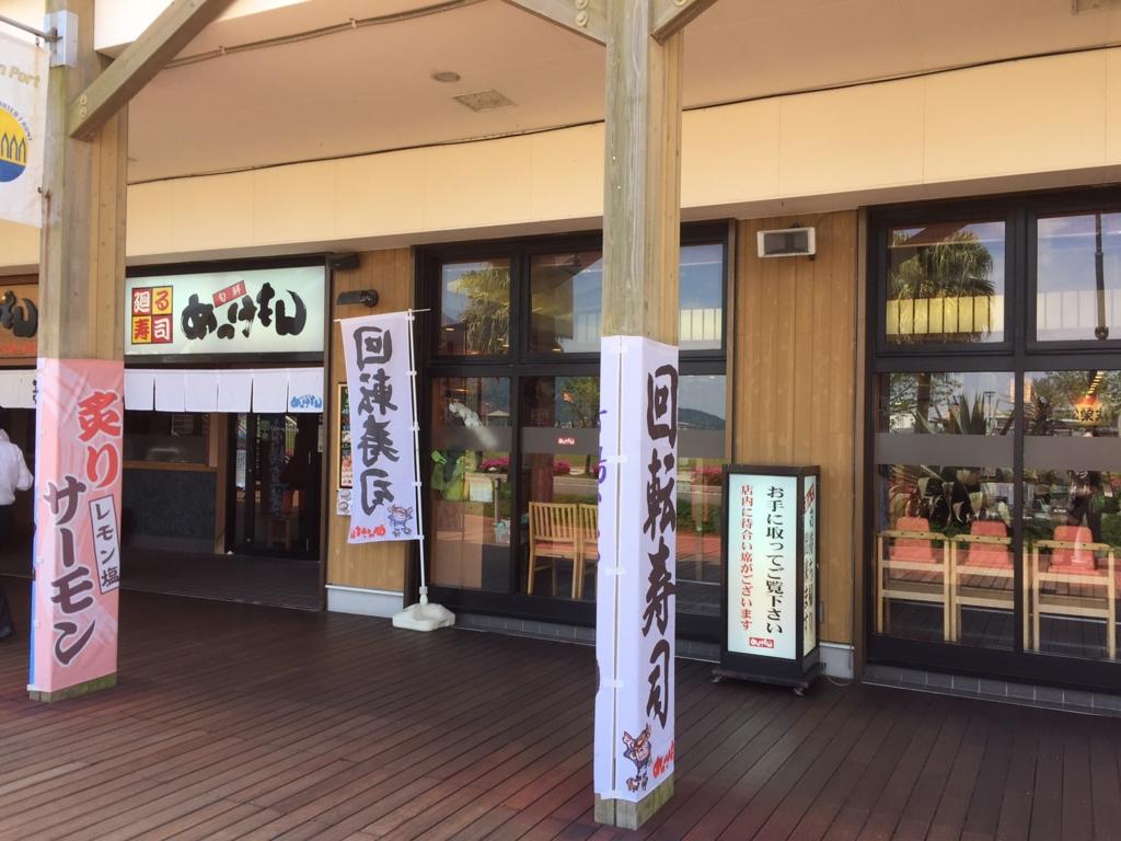 f:id:maru-piyoko:20170424213502j:plain
