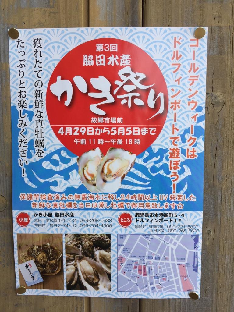f:id:maru-piyoko:20170424220831j:plain
