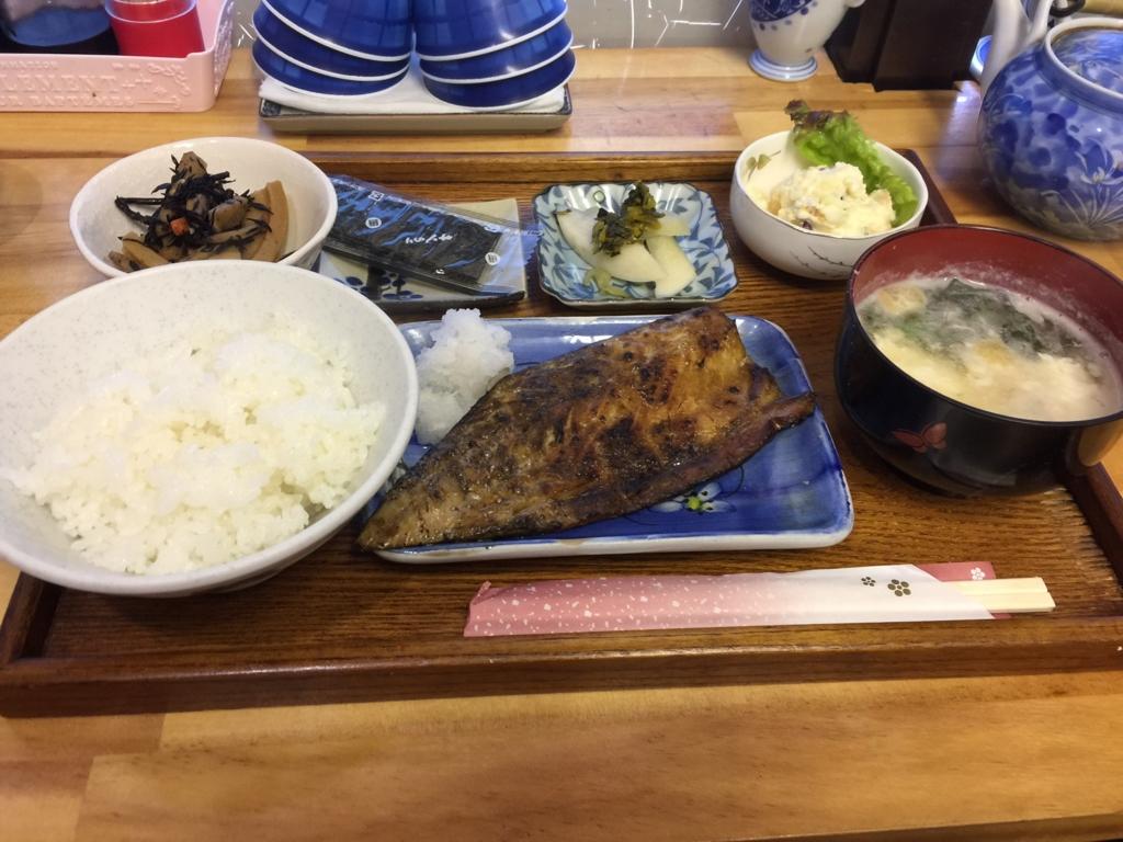 f:id:maru-piyoko:20170523220857j:plain