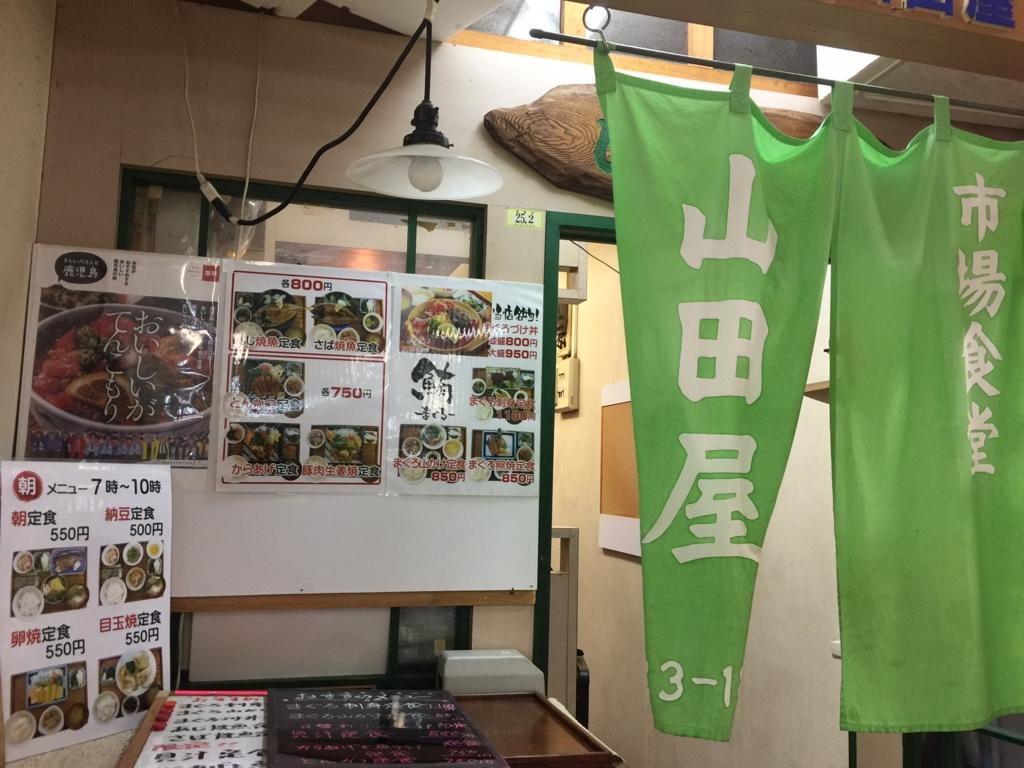 f:id:maru-piyoko:20170523221113j:plain