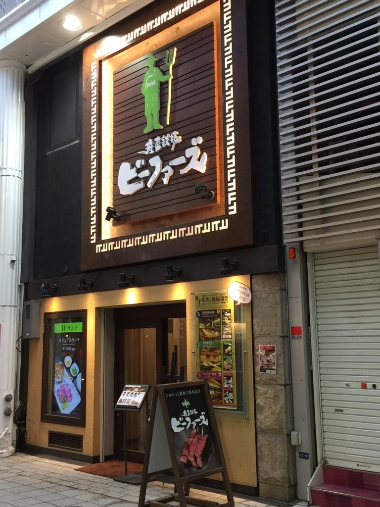 f:id:maru-piyoko:20170523223348j:plain