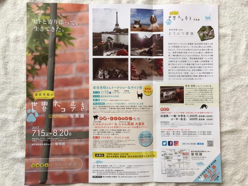 f:id:maru-piyoko:20170611135714j:plain