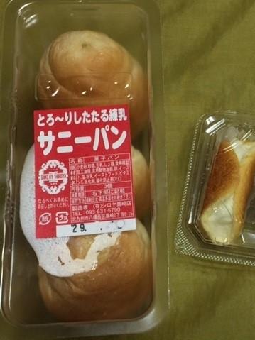 f:id:maru-piyoko:20170625103218j:plain