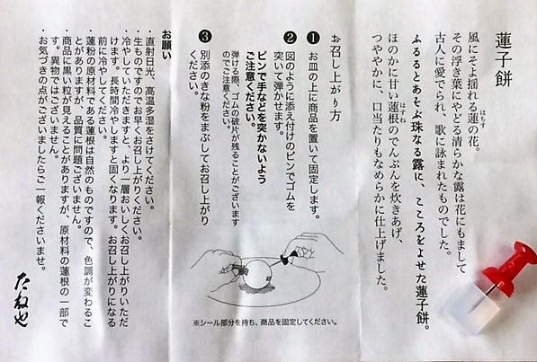 f:id:maru-piyoko:20170709190423j:plain