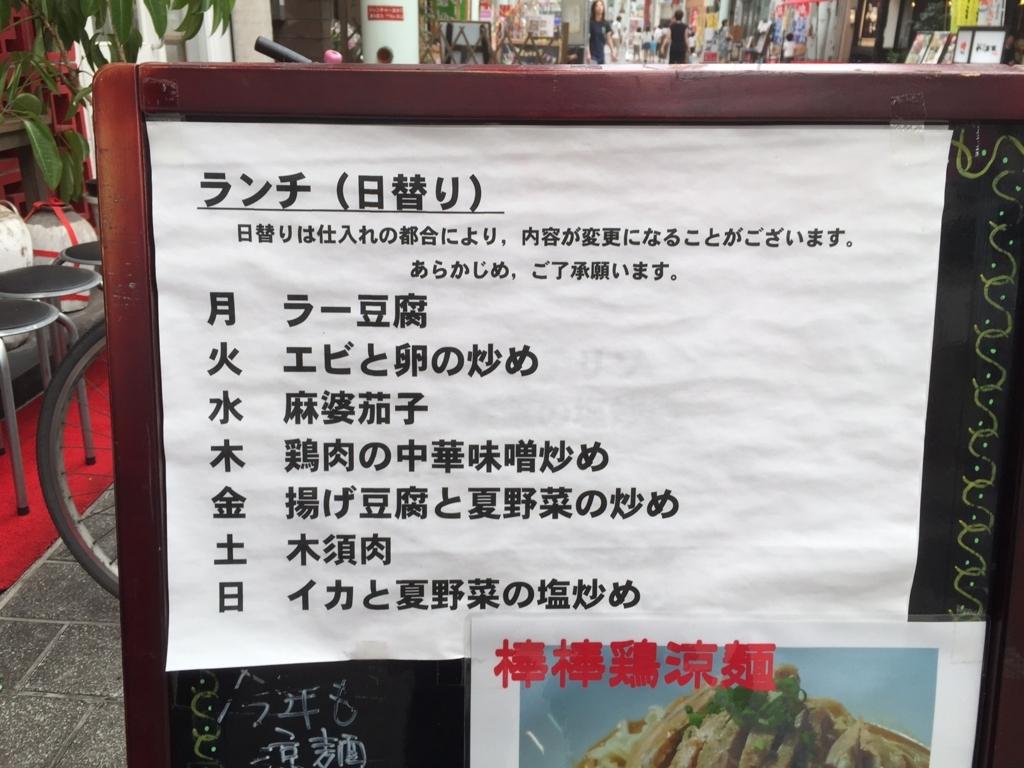 f:id:maru-piyoko:20170728203618j:plain