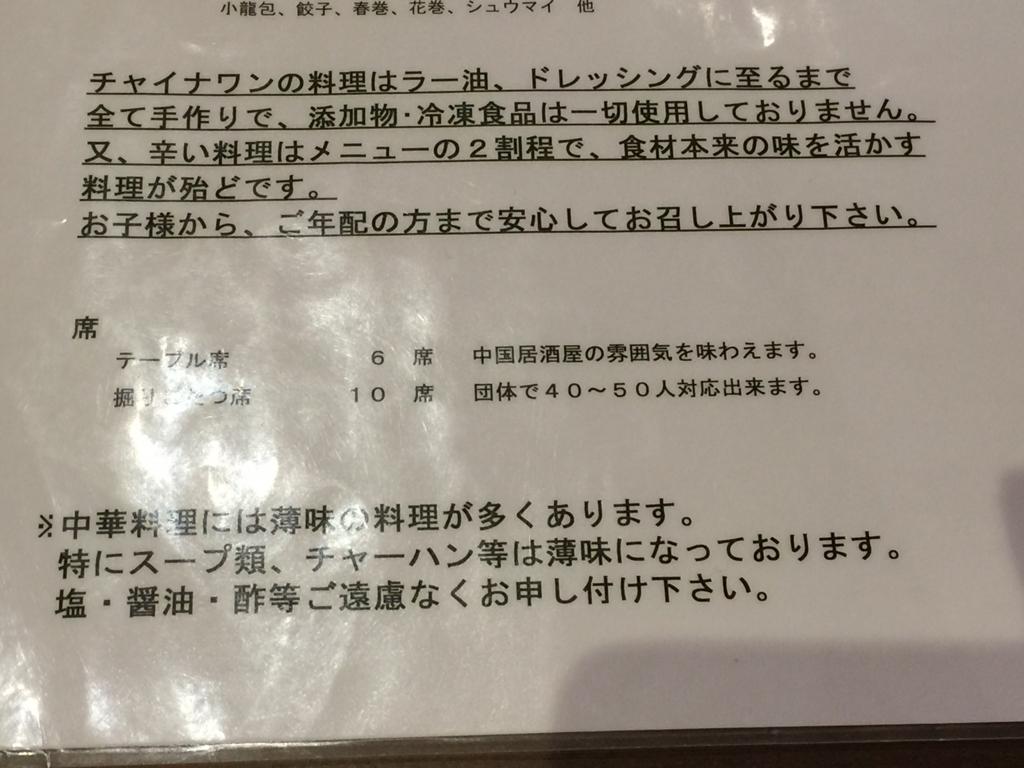 f:id:maru-piyoko:20170728205640j:plain