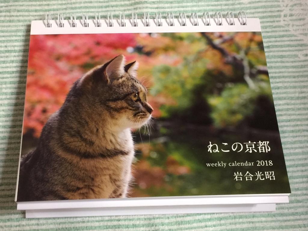 f:id:maru-piyoko:20170729225351j:plain