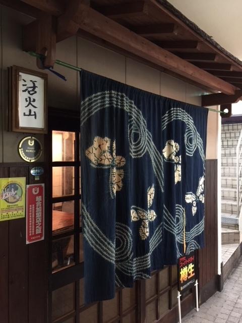 f:id:maru-piyoko:20180324163738j:plain