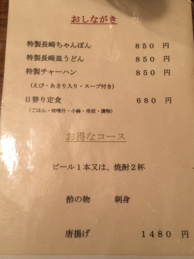 f:id:maru-piyoko:20180422205810j:plain